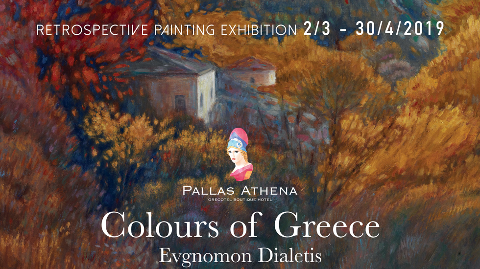 pallas-athena-boutique-hotel-art-exhibition