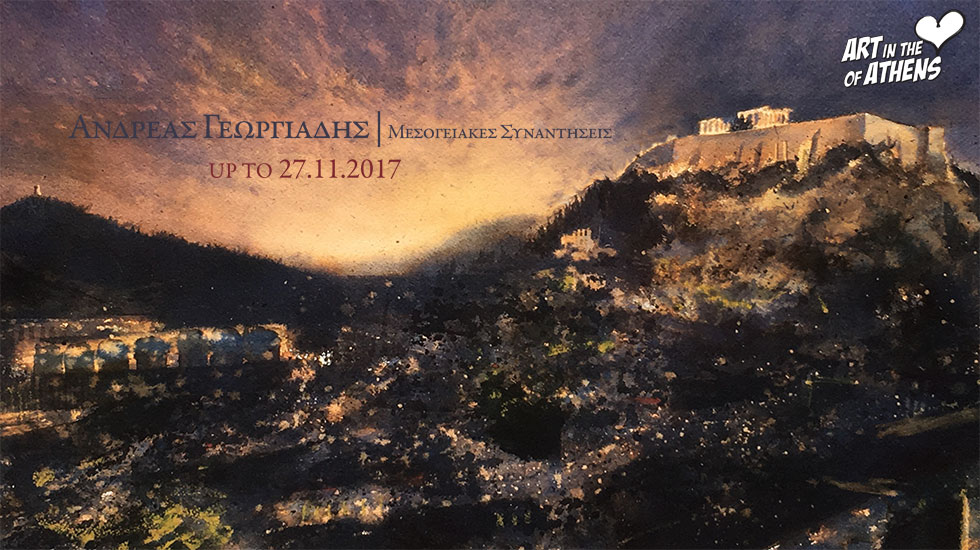 pallas-athina-painting-art-exhibition-gr