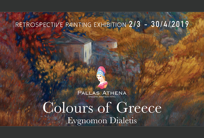 pallas-athena-boutique-hotel-colors-of-greece-art-exhibition